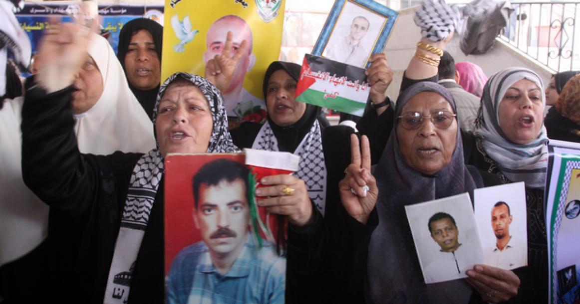 اعتصام لذوي الأسرى بغزة
