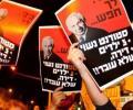 التظاهر ضد نتنياهو
