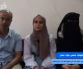الطالبة المتفوقة شمس فؤاد نصار