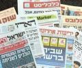 التظاهرات ضد نتنياهو وقصف غزة يتصدران عناوين الصحف الإسرائيلية