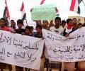 المئات يتظاهرون باليمن دعمًا لفلسطين ورفضًا للتطبيع