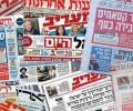 قضايا غزة ونتائج اجتماع الكابينت تتصدر عناوين الصحافة العبرية