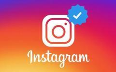 get-profile-verified-instagram.jpg
