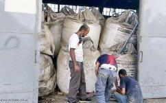 صورة متداولة تظهر مكان تخزن نترات الأمونيوم بمرفأ بيروت