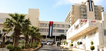 جامعة أردنية تعقد ورشة تطبيع بمشاركة أكاديمي إسرائيلي