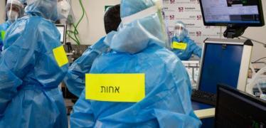 """5 وفيات و647 إصابة جديدة بكورونا في """"إسرائيل"""""""