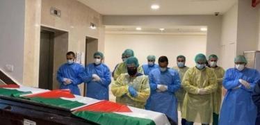 """""""الخارجية"""" تعلن عدد وفيات وإصابات كورونا في صفوف الجاليات الفلسطينية"""