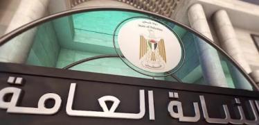 النيابة العامة بغزة تحقق في 179 قضية جديدة
