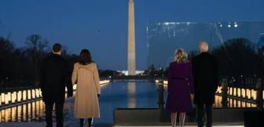 البيت الأبيض يعلن عن أربع أولويات لإدارة بايدن