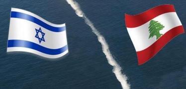 """لبنان: جاهزون لمناقشة أي عروض جديدة لترسيم الحدود البحرية مع """"إسرائيل"""""""