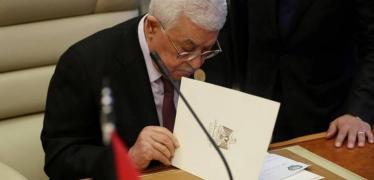 8 ترقيات وتعيينات جديدة في وظائف عليا أصدرها عباس