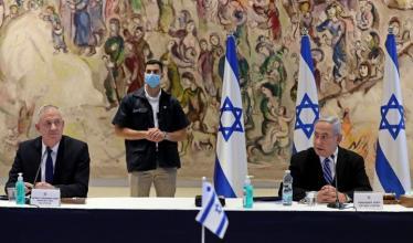 "انتخابات ""إسرائيل"""