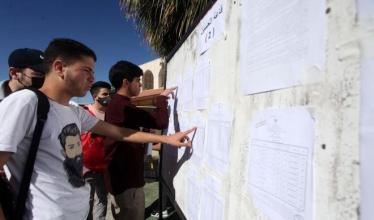 طالع: نتائج الثانوية العامة 2021 في قطاع غزة بالأسماء