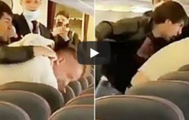 شجار عنيف على متن طائرة بسبب فيروس كورونا.