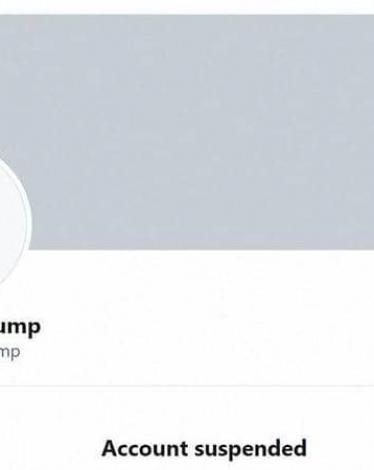 ترامب محظور على تويتر