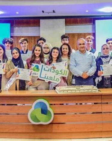 برعاية جوال.. تخريج طلاب برنامج Code for Palestine