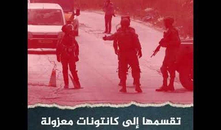حواجز الاحتلال مصائد مــوت للفلسطينـيين
