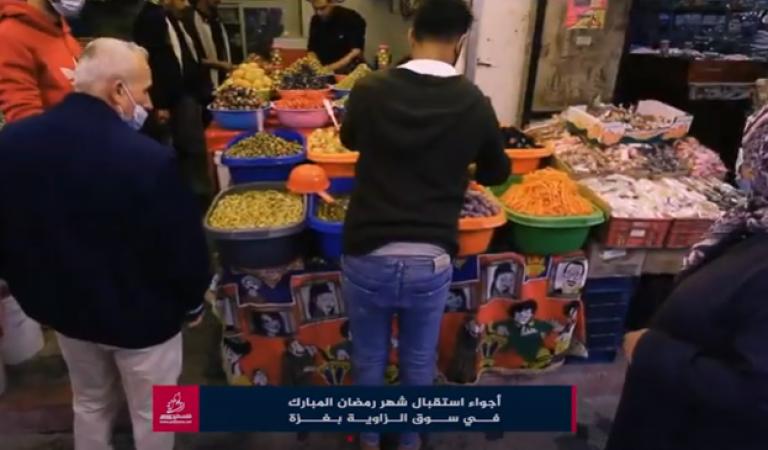 أجواء استقبال شهر رمضان المبارك في سوق الزاوية بغزة
