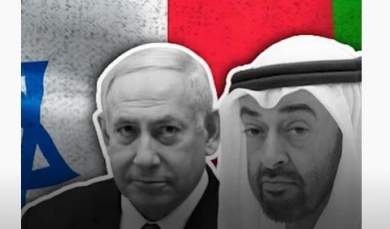 الإمارات تطالب بإداراج حماس على قائمة الإرهاب والأخيرة ترد