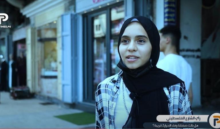 رأي الشارع الفلسطيني .. هل باتت صفقة وفاء الأحرار 2 قريبة ؟