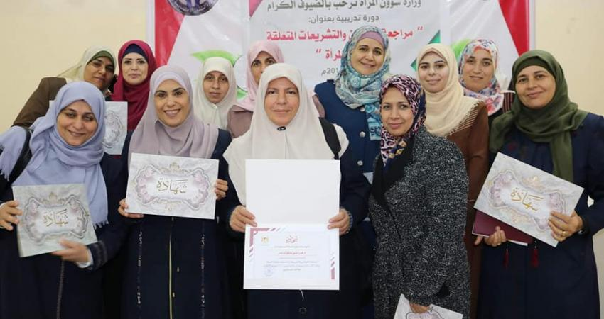 وزارة شؤون المرأة