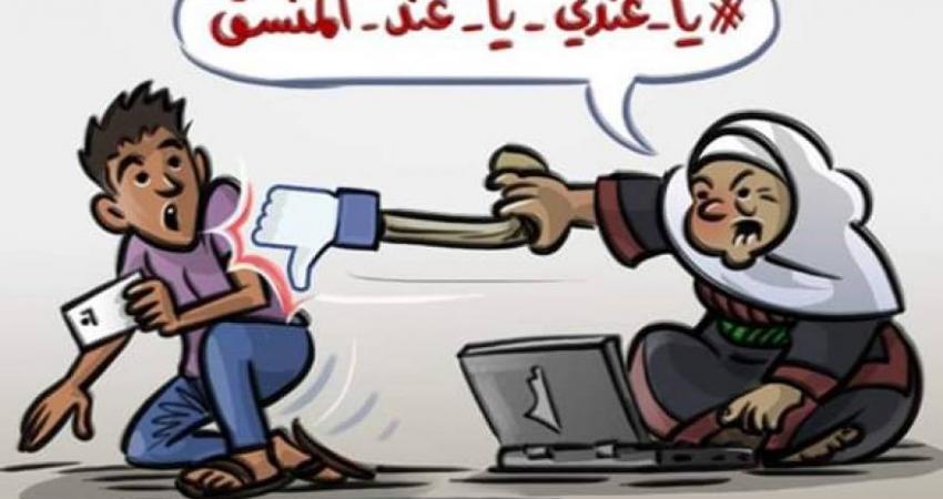 """حملة للمطالبة بإلغاء الإعجاب بصفحة """"المنسق"""" الإسرائيلي"""