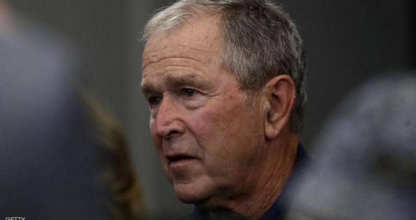 لرئيس الأميركي الأسبق، جورج دبليو بوش