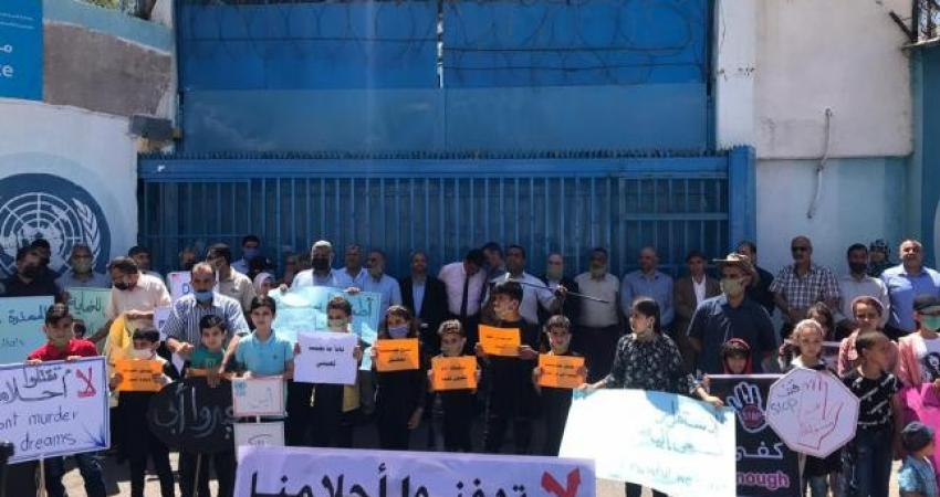 اعتصام احتجاجي للموظفين المفصولين من الأونروا بغزة