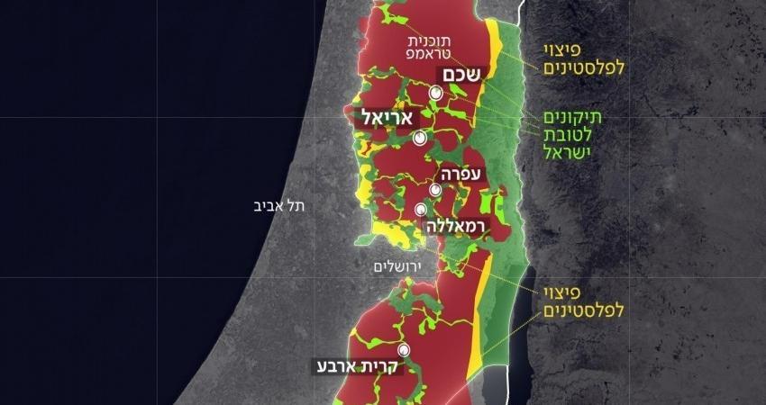 خريطة اقترحها الإسرائيليون لتعديل خريطة خطة ترامب
