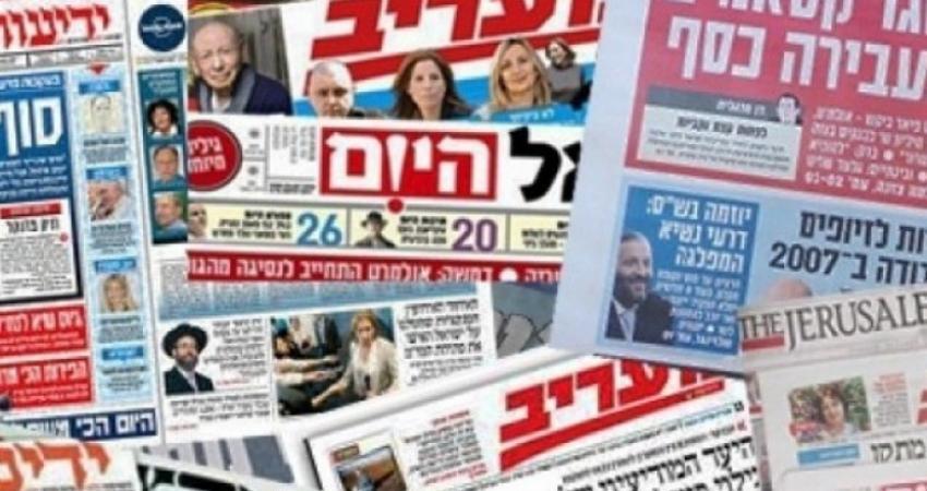 قتل 4 أشخاص على الحدود السورية وقصف غزة يتصدران عناوين الصحف الإسرائيلية