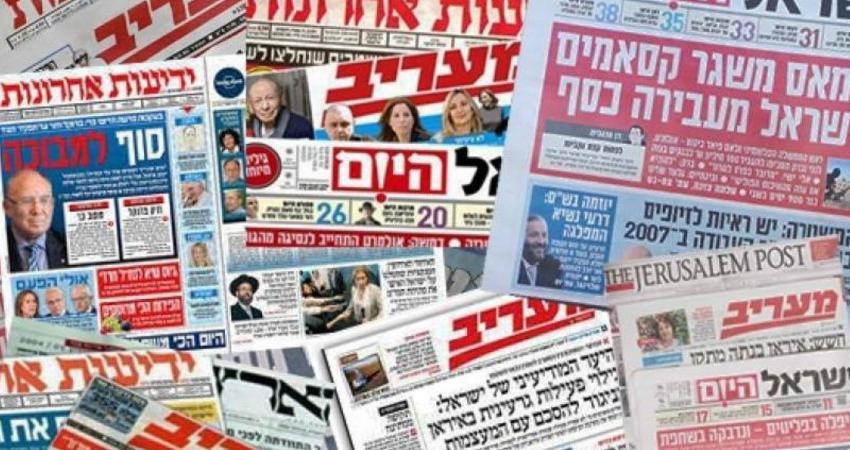المظاهرات ضد نتنياهو تتصدر عناوين الصحف الاسرائيلية اليوم