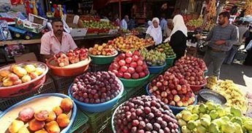 أسعار الخضروات والفواكه في أسواق قطاع غزة اليوم