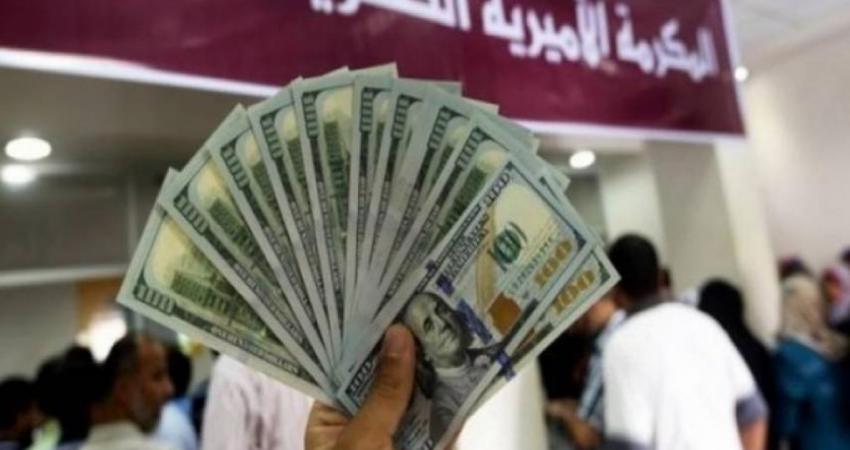 """""""التنمية"""" بغزة تتحدث عن حقيقة تحديد موعد صرف المنحة القطرية"""