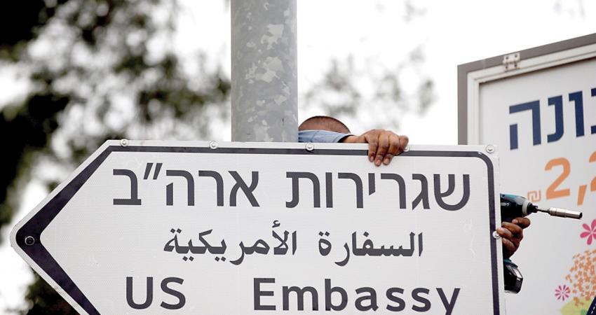 السفارة الأمريكية تتراجع عن تغيير مفاجئ على مسمى السفير في القدس
