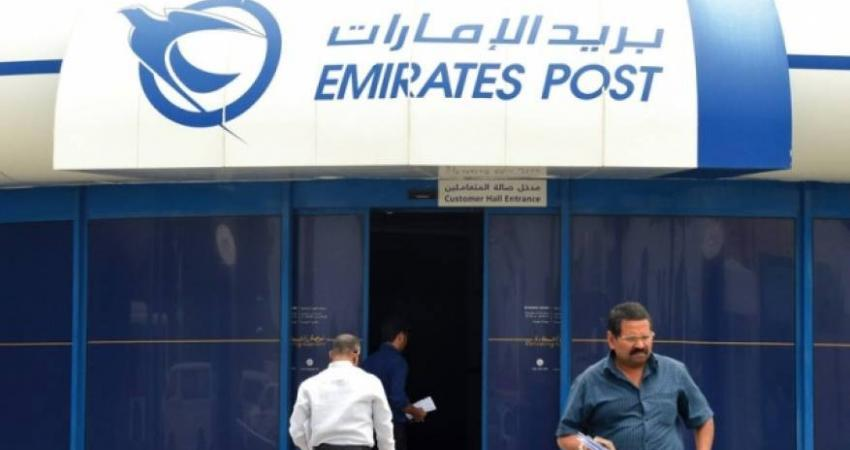 """مجموعة بريد الإمارات تضيف """"إسرائيل"""" إلى شبكة عملياتها"""