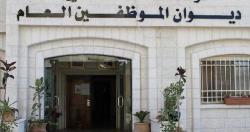 """ديوان الموظفين بغزة يعلن موعد عقد الاختبار العملي لوظيفة """"فاحص سائقين"""""""