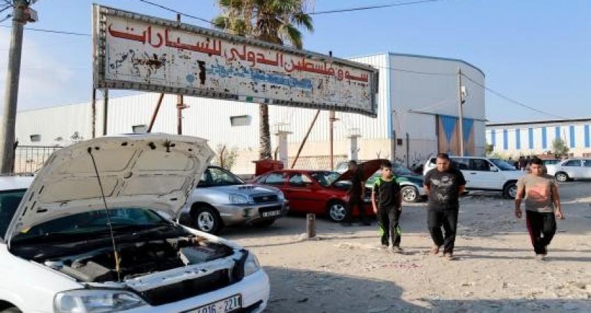 إعلان مهم لبلدية غزة بشأن سوق السيارات المركزي