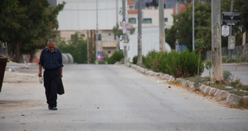 قرار بإغلاق محافظة جنين لمدة ثلاثة أيام