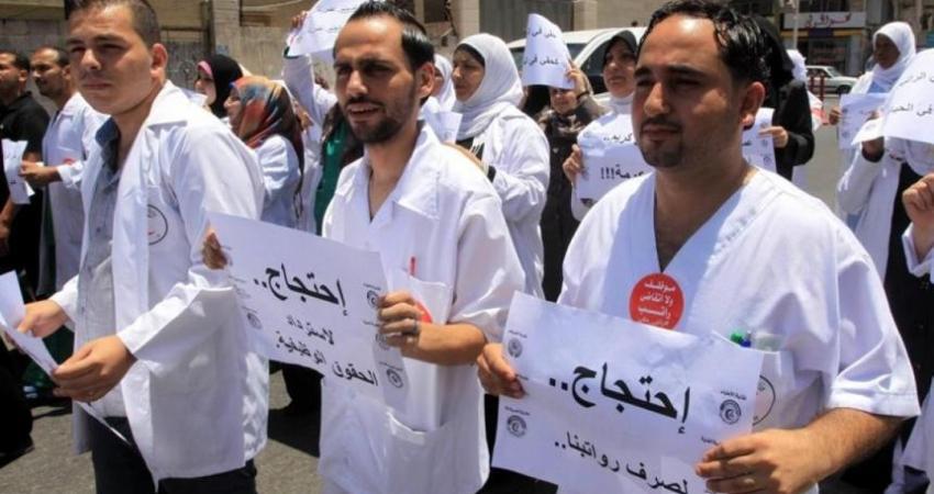 رام الله: نقابة الأطباء تهدد الحكومة بإجراءات جديدة مشددة