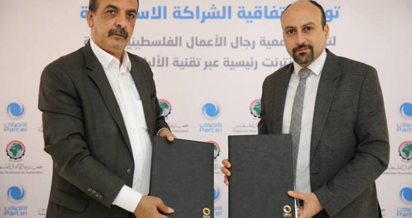 جمعية رجال الأعمال وبالتل يوقعان اتفاقية شراكة استراتيجية لتقديم خدمات الإنترنت عبر تقنية الألياف الضوئية