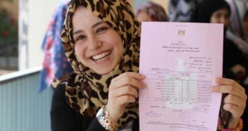 """عبر """"فلسطين الآن"""".. ترقبوا نتائج الثانوية العامة"""
