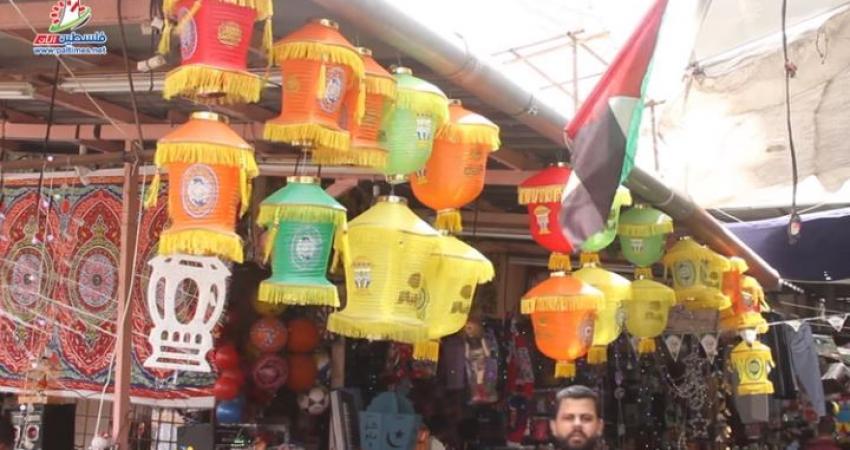 أجواء شهر رمضان بغزة