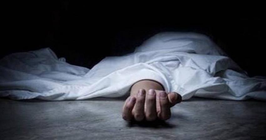 العثور على جثة امرأة ميتة داخل فريزر