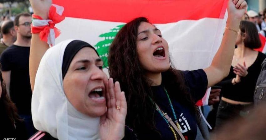 """لبنان.. الاحتجاجات وأنصار عون وجها لوجه في """"أحد الوحدة"""""""