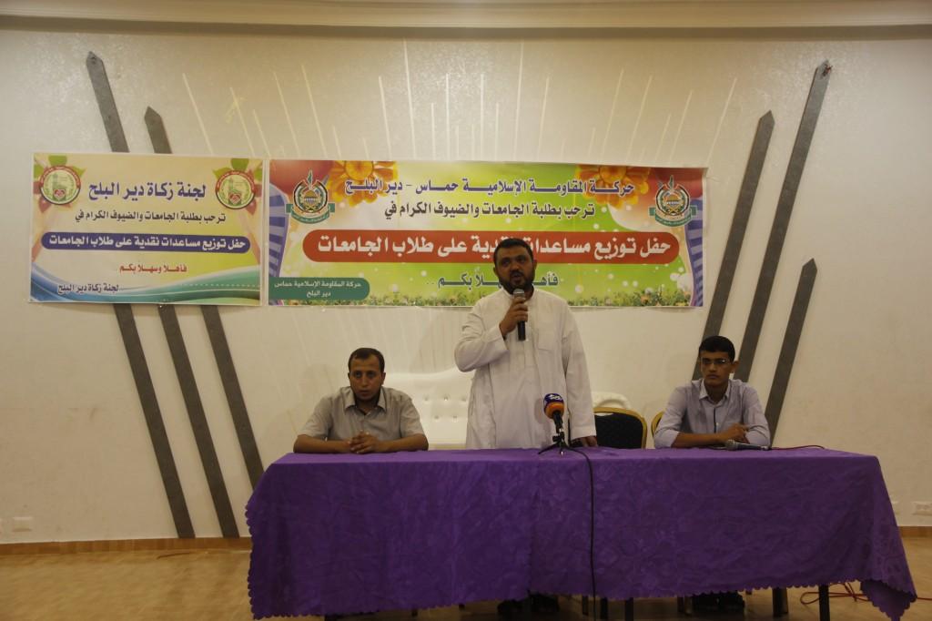بالصور: حماس توزع 15 ألف دولار على 300 طالب بدير البلح