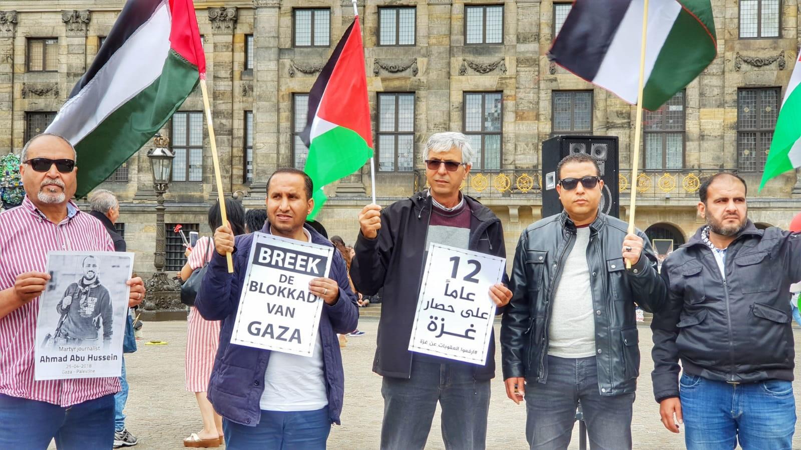 فلسطينيو هولندا يطالبون السلطة برفع العقوبات على غزة