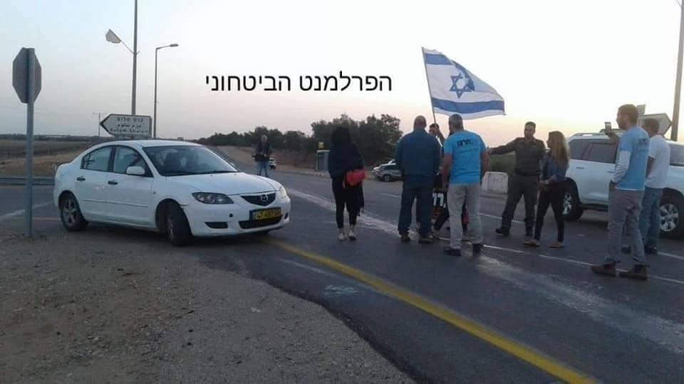 مستوطنون يمنعون دخول البضائع لقطاع غزة