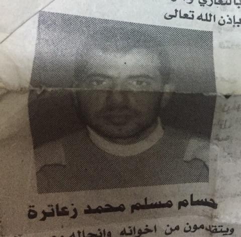 شباب الرام يطلق بطولة المرحوم زعاترة غدا
