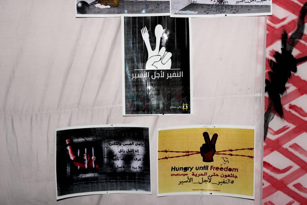 """مخيم اليرموك يتضامن مع  """"إضراب الكرامة"""""""