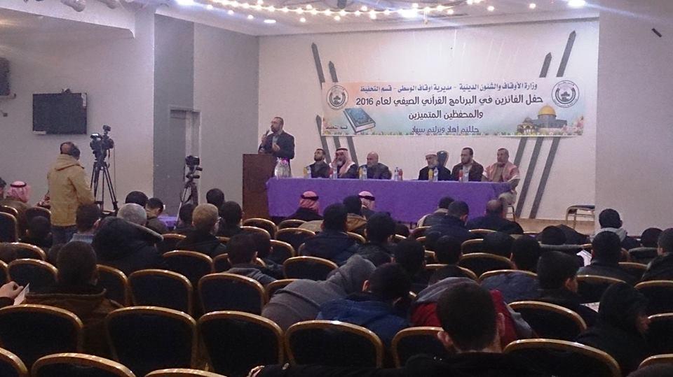 أوقاف الوسطى تكرم طلاب البرنامج الصيفي القرآني